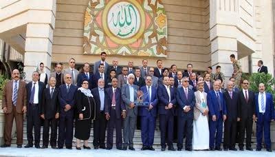 صورة جماعية لوزراء حكومة الانقاذ المشكلة من الحوثيين وصالح من وكالة سبأ بنسختها الخاضعة لسيطرة الحوثيين
